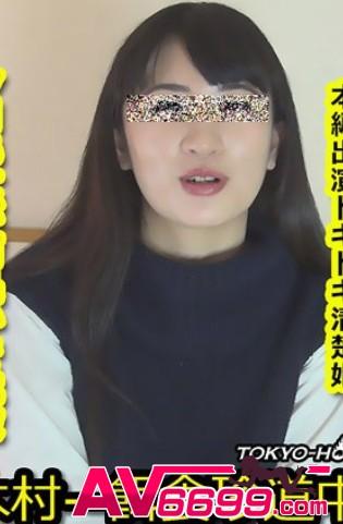小林莉緒 av女優