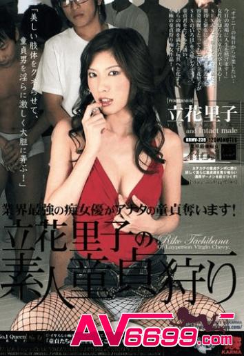 AV女優立花里子-a片推薦2