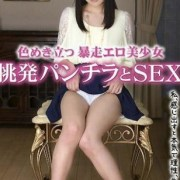 望月瑠菜 av女優