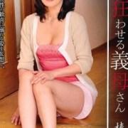 椿惠美 av女優
