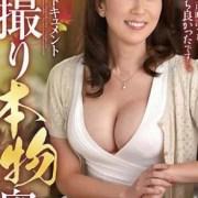 秋山靜香 av女優