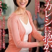 笛木薫 av女優