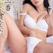 一色桃子 av女優