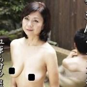 江原明美 av女優