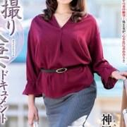 神尾千明 av女優