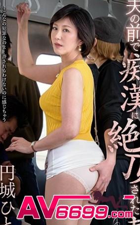 圓城瞳 av女優