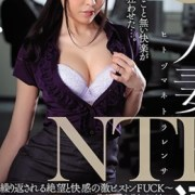 川口友香 av女優