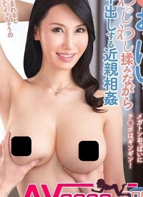 有澤實紗 av女優