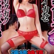 竹内麻耶 av女優