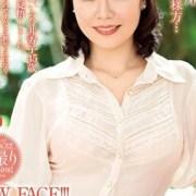 今井壽子 av女優