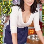 吉岡奈奈子 av女優