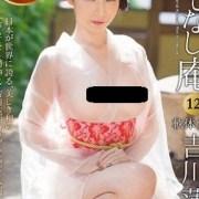 吉川蓮 av女優