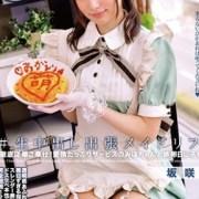 坂咲美穗 av女優
