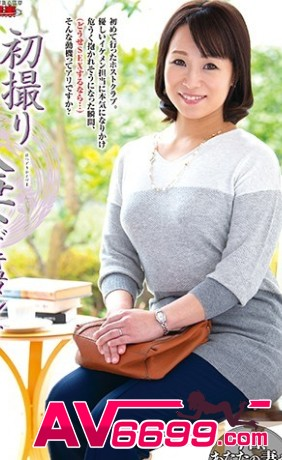 七瀨加奈子 av女優