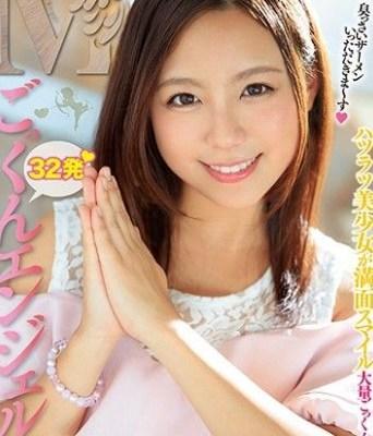 神谷充希 吞精M天使 MVSD-365