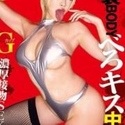 瀧川穗乃果 猥褻肉體溼吻成癮 III NITR-441