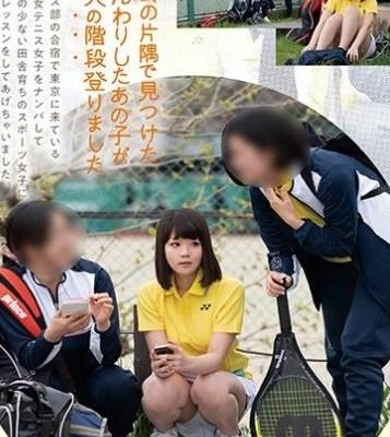椎名愛實 都會角落發現的那位女孩轉大人了 FNEO-034