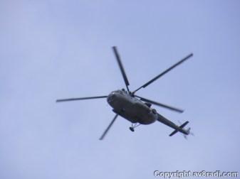 IAF helicopter