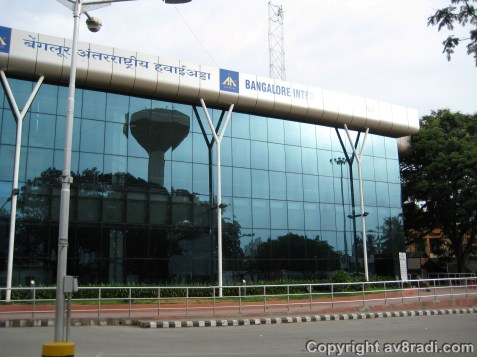 The International Terminal at the HAL Airport, BLR