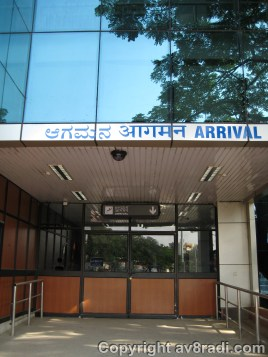 The Arrivals Exit (HAL airport BLR)