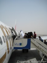 Boarding on the Economy side