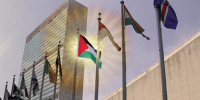 https://i0.wp.com/avaaz_images.s3.amazonaws.com/1442_Palestine_UN_3_200x100.png