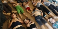 http://www.avaaz.org/en/solution_for_syria_loc/?bVyDaab&v=28859