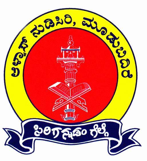 ಆಳ್ವಾಸ್ ನುಡಿಸಿರಿ 2011-ಎಂ.ಎಂ.ಕಲಬುರ್ಗಿ ಅಧ್ಯಕ್ಷರು