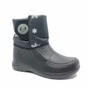 "Guminiai batai ""ERTA"""