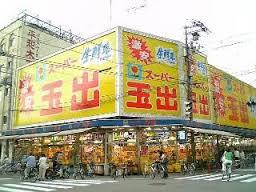 大阪っぽいものといえば・・・