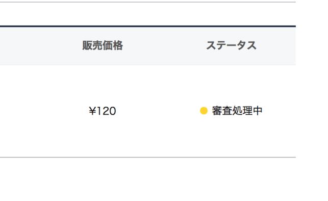 【ビアン専用LINEスタンプ】うわーーーー!始めて見た表示が現れた!!