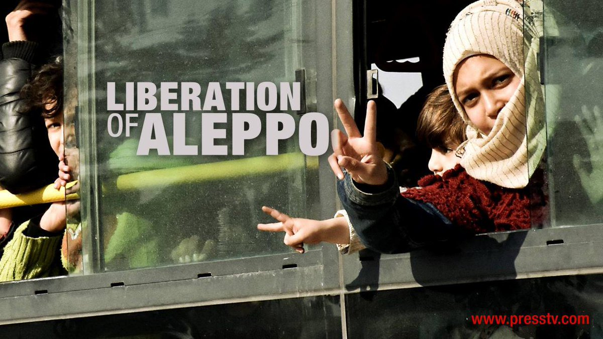 The Liberation of Aleppo and the Tasks of Anti-imperialist Revolutionary Socialists