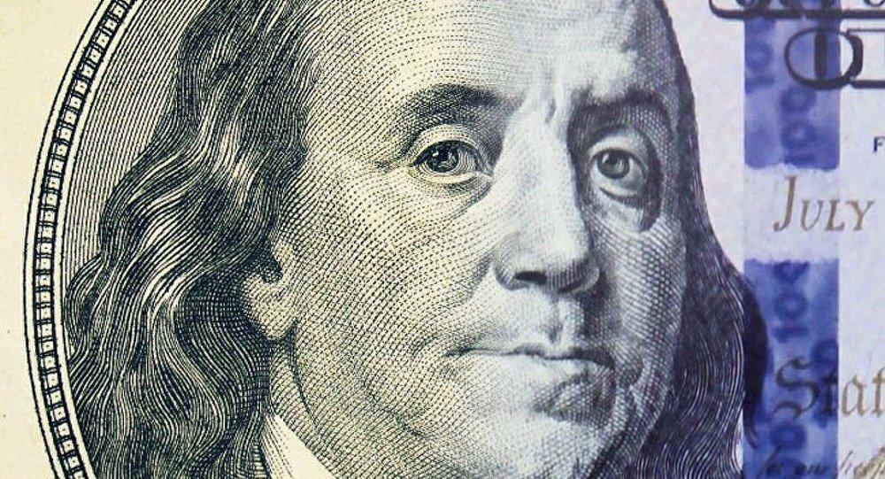 Η Αμερικάνικη Αυτοκρατορία και η Ανάπτυξη του Διεθνούς Νομισματικού Συστήματος (1/2)