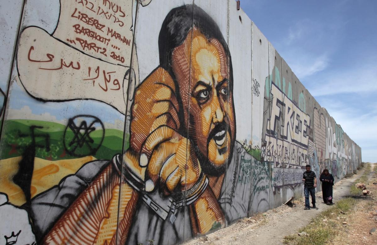 'Γιατί Κάνουμε Απεργία Πείνας στις Ισραηλινές Φυλακές;'