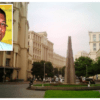 j day name hiranandani powai
