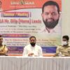public meeting of senior officials Organised in Hiranandani