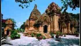 Cam Ne Mats Village
