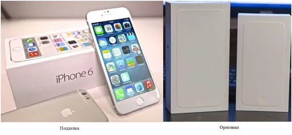 How to distinguish a real iPhone 6 from fake
