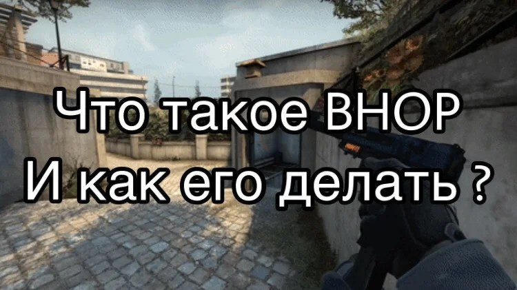 Bhop in CS: Go. Wat is en hoe te bhop?