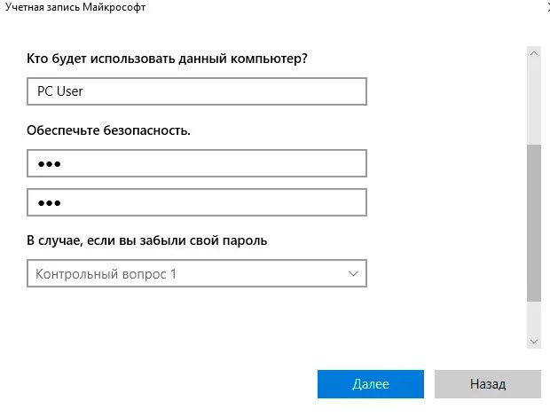 So ändern Sie das lokale Konto in Windows 10