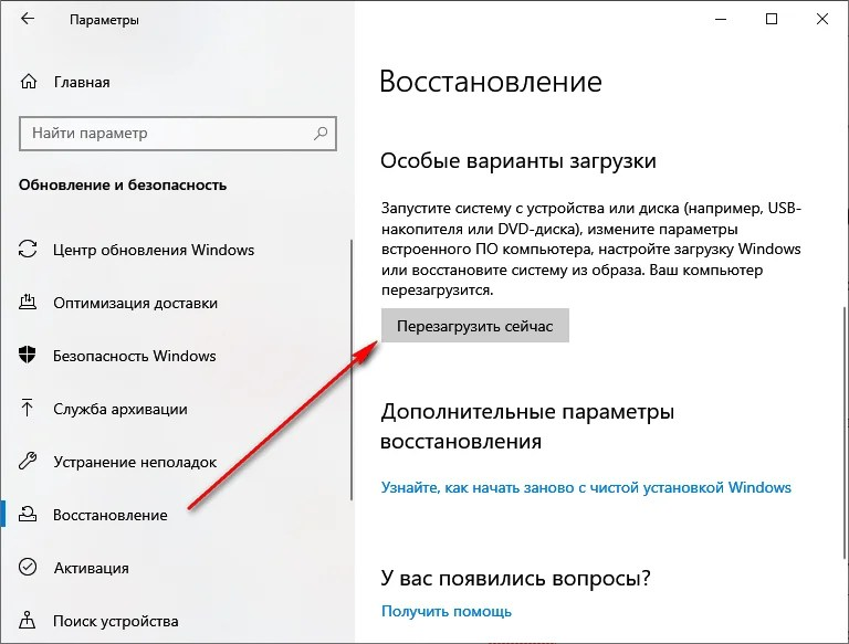 Choose special download options