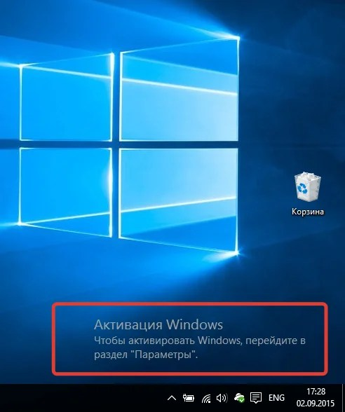 Windows 10 Aktivering Vattenstämpel