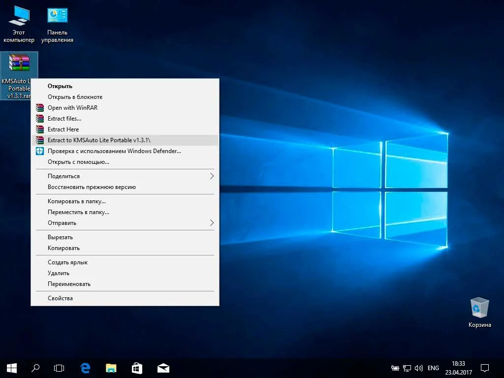 Slik aktiverer du Windows 10