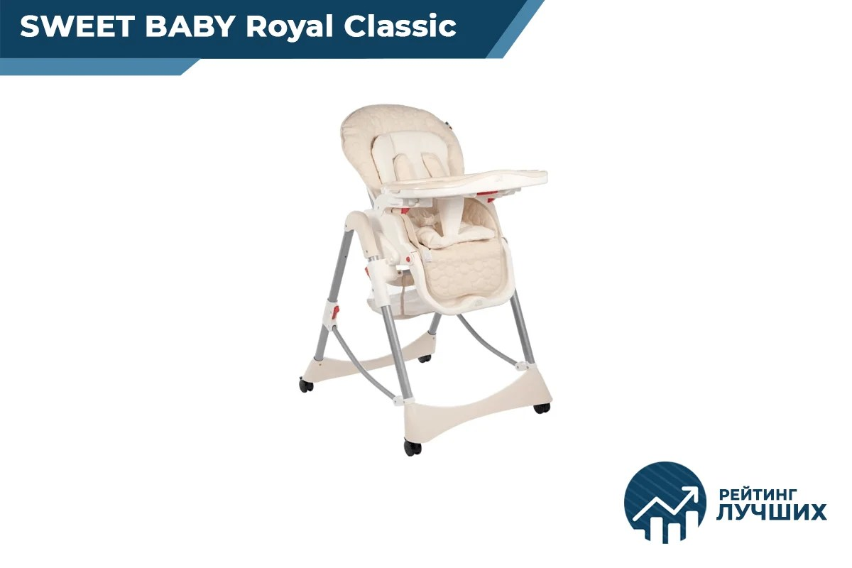 SWEET BABY Royal Classic