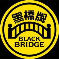 黑橋牌 [BLACKBRIDGE] on Plurk - Plurk