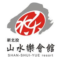 山水樂溫泉會館 - 山水樂‧泡湯樂 [SHAN_SHUI_YUE] on Plurk - Plurk