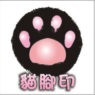 貓腳印 [catfootprints72] on Plurk - Plurk