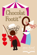 ChocolatEtFootit