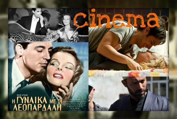 i_gynaika_me_tin_leopardali