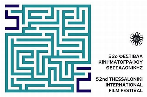 52o_festival_thessalonikhs_logo